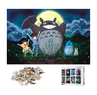 Totoro Jigsaw Puzzle (1000)