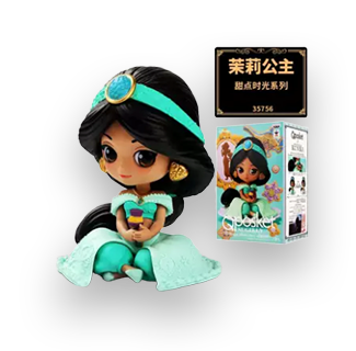 Disney Princess Q Posket Action Figure - Jasmine (Aladdin)