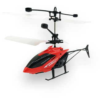 Mini RC Suspension Induction Helicopter (Red)