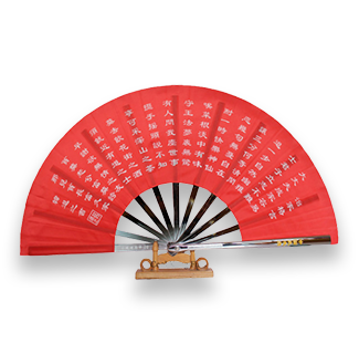 34cm Tai Chi Stainless Steel Iron Fan (Red)